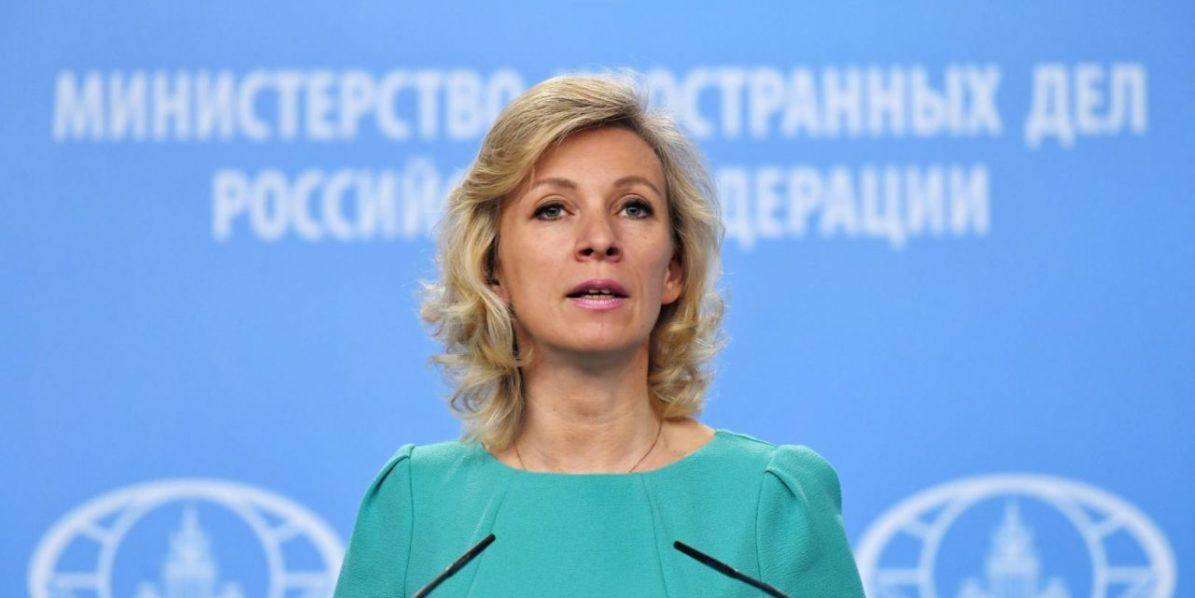 Ruské Ministerstvo zahraničných vecí z vraždy Zacharčenka obviňuje kyjevský režim. 1
