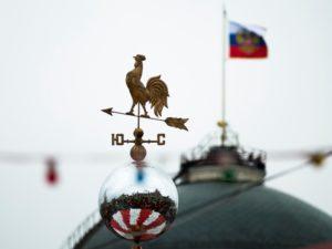 Rusko Moskva životný štýl ľudia mestá 1
