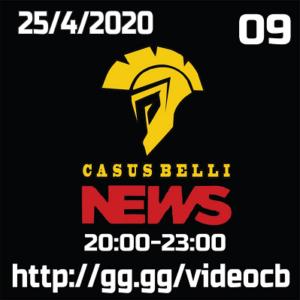 Casus belli news 09