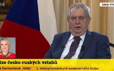 Neexistují důkazy, že za výbuch ve Vrběticích může ruská GRU, řekl Zeman.